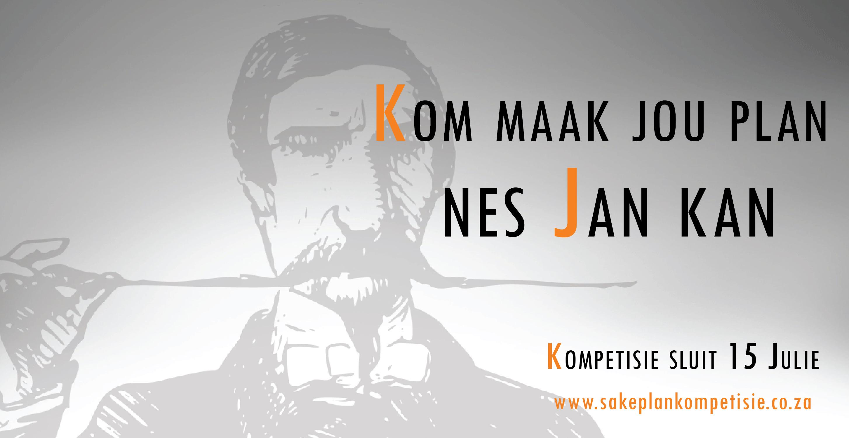 Peri Peri Creative - Akademia Sakeplankompetisie 2015-Nes JAN Kan3