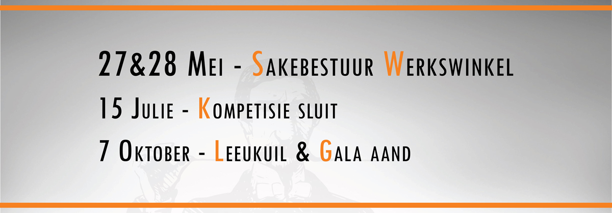 Peri-Peri-Creative-Akademia-Sakeplankompetisie-2015-Nes-JAN-kan sakeplan website banner1