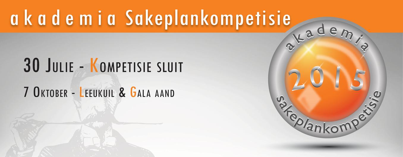 Peri-Peri-Creative-Akademia-Sakeplankompetisie-2015-Nes-JAN-kan-sakeplan-website-banner5